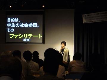 090523九州ソーシャルビジネスフォーラム:20代の志士が語る!