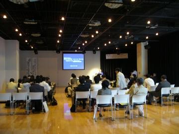 090523九州ソーシャルビジネスフォーラム:メインフォーラムB会場