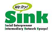 社会起業家支援ネットワーク九州(SINK)