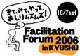 forum_B.jpg